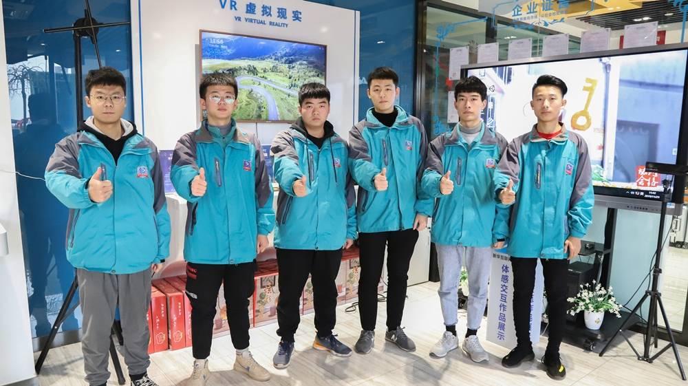 山西新华代表学子即将参加全国互联网职业技能大赛