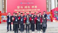 热烈祝贺山西新华在全国互联网技能大赛总决赛中荣获佳