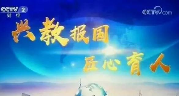 新华互联网科技:铸就民族品牌,传承工匠精神