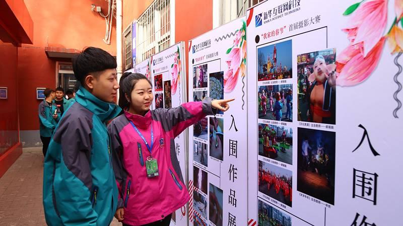 【校园文化艺术节】首届校园摄影大赛获奖作品邀你鉴赏!