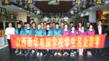 【走出校园 走入企业】―山西新华电脑学校学生赴企业