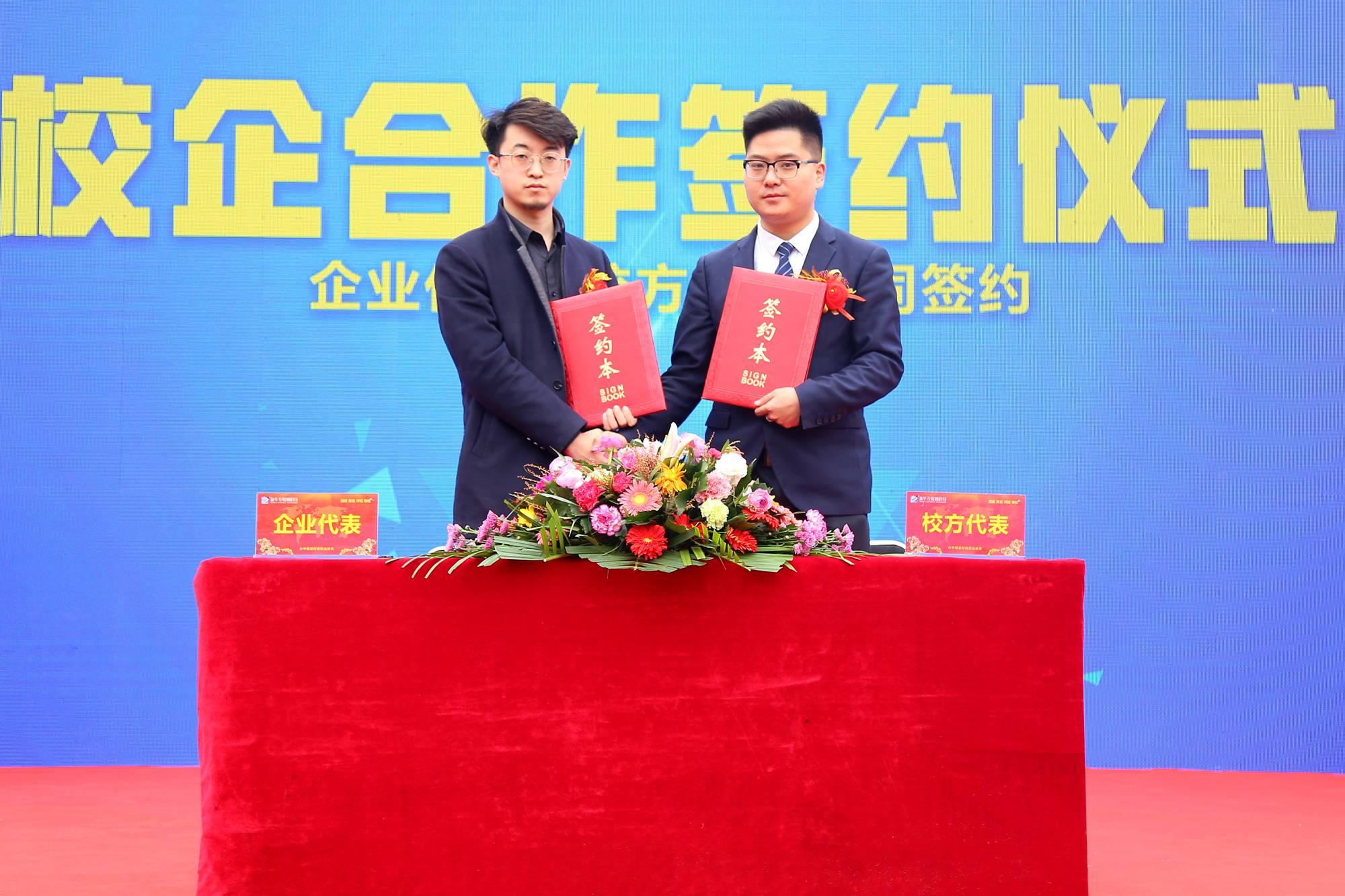 企业说:新华的品牌值得信赖,新华的学生更值得信赖