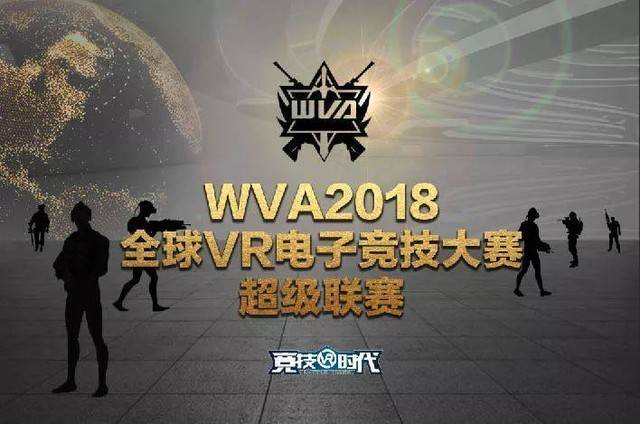 玩大了,新华这次VR电竞怕是要横扫游戏界!