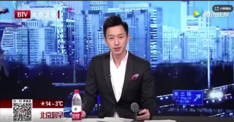 北京卫视报道:新华职业教育的华丽升级