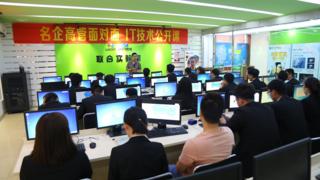 企业高管面对面 IT技术公开课