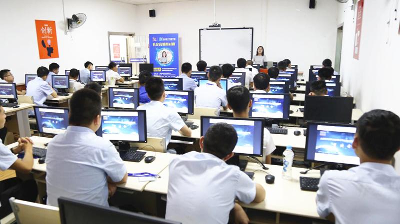 名企高管面对面 IT技术公开课