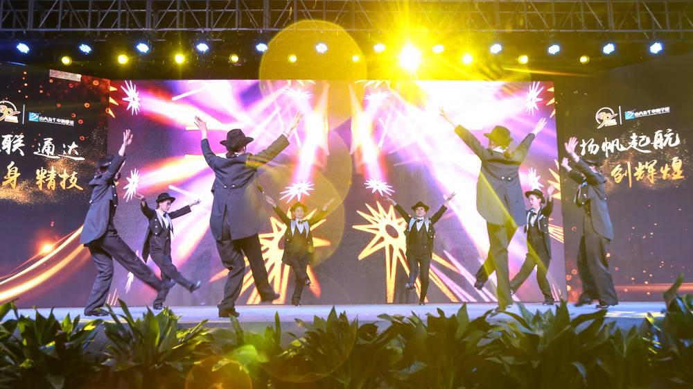 校园文化艺术节闭幕晚会之《踢踏舞》