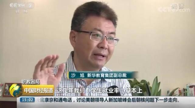 """【转自凤凰新闻】教育部:我们更需要""""立地""""的职业教育"""