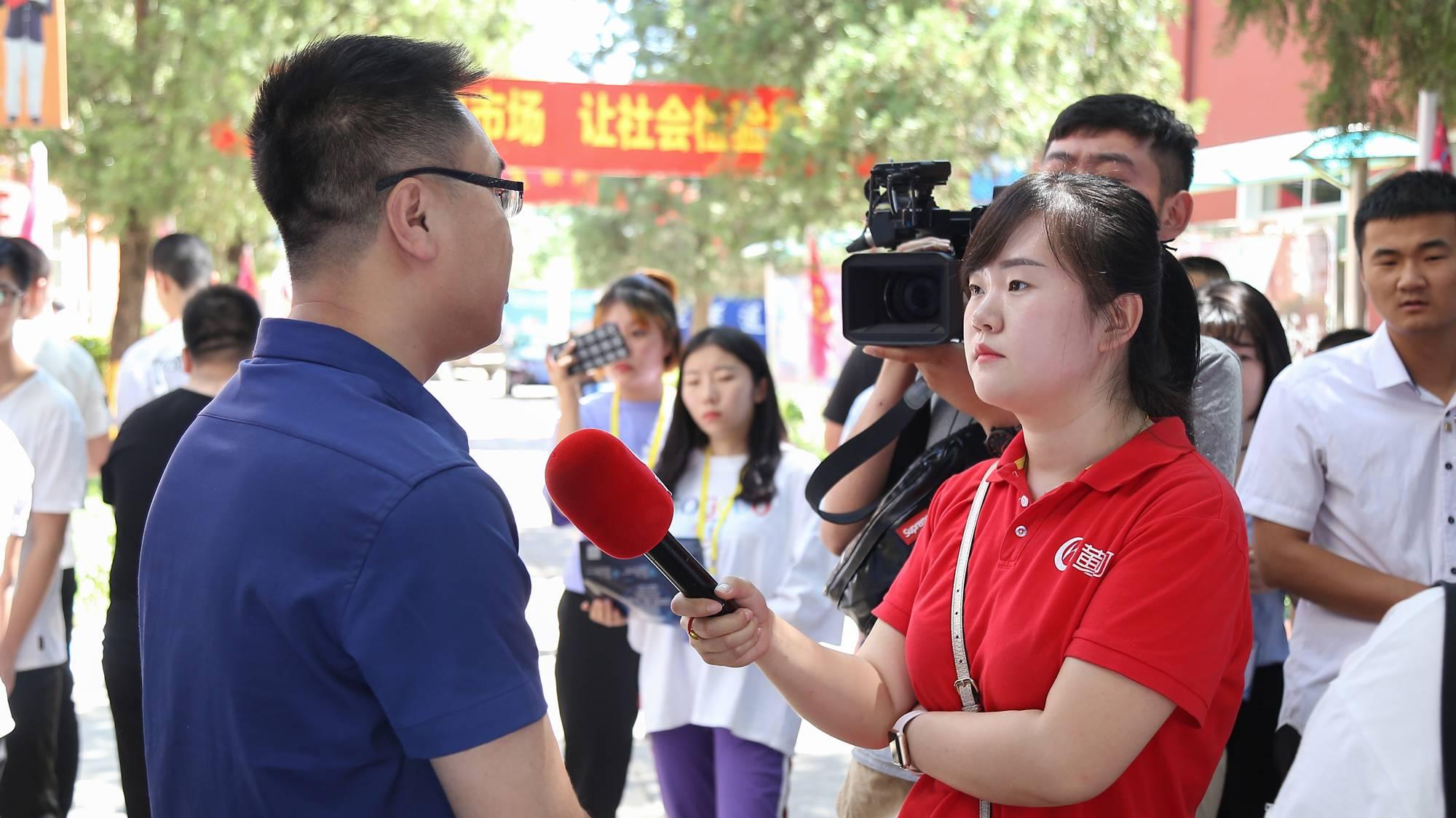 黄河电视台报道:互联网人才遭疯抢