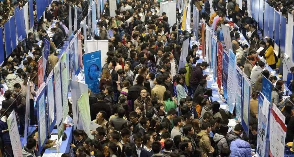 大学毕业生就业越来越难的几大原因