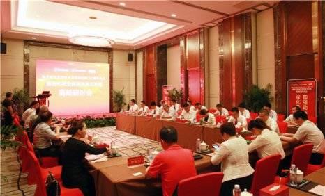 中国职业技术教育学会王文槿:当前形势下职业教育大有可为