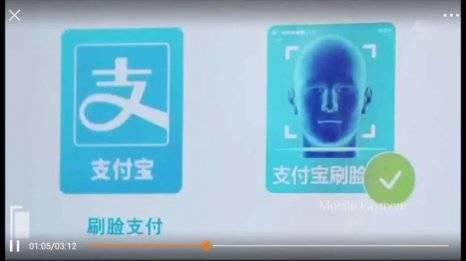 """亚运会闭幕式 """"杭州8分钟"""" 人工智能彰显中国文化"""