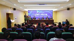 山西新华电脑学校与重庆西域部落电竞发展股份有限公司正式签约