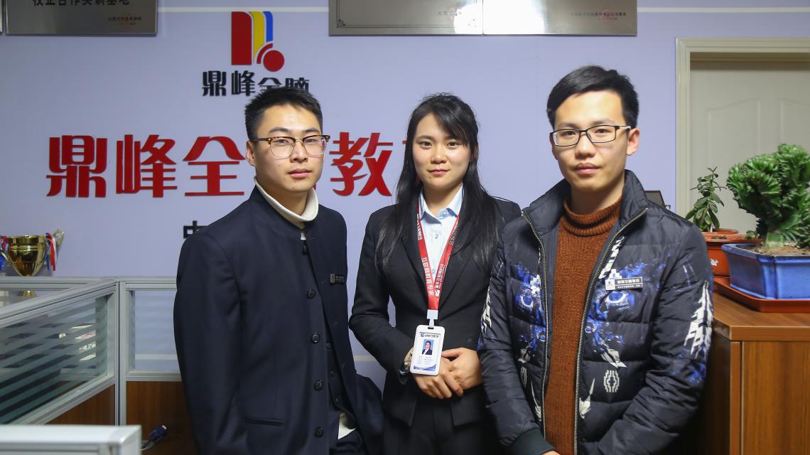 山西新华2018年毕业回访系列报道之六