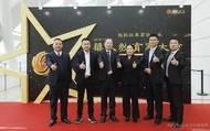"""新华教育集团荣获""""2018—2019年度华人影响力教育集团"""