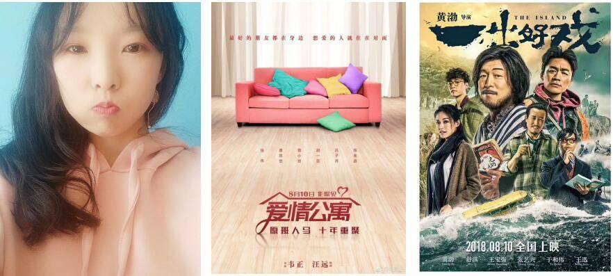 王晶晶:从《爱情公寓》到《流浪地球》,大片成功的幕后功臣