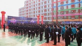 山西新华举办春季人才双选会暨校企合作签约揭牌仪式