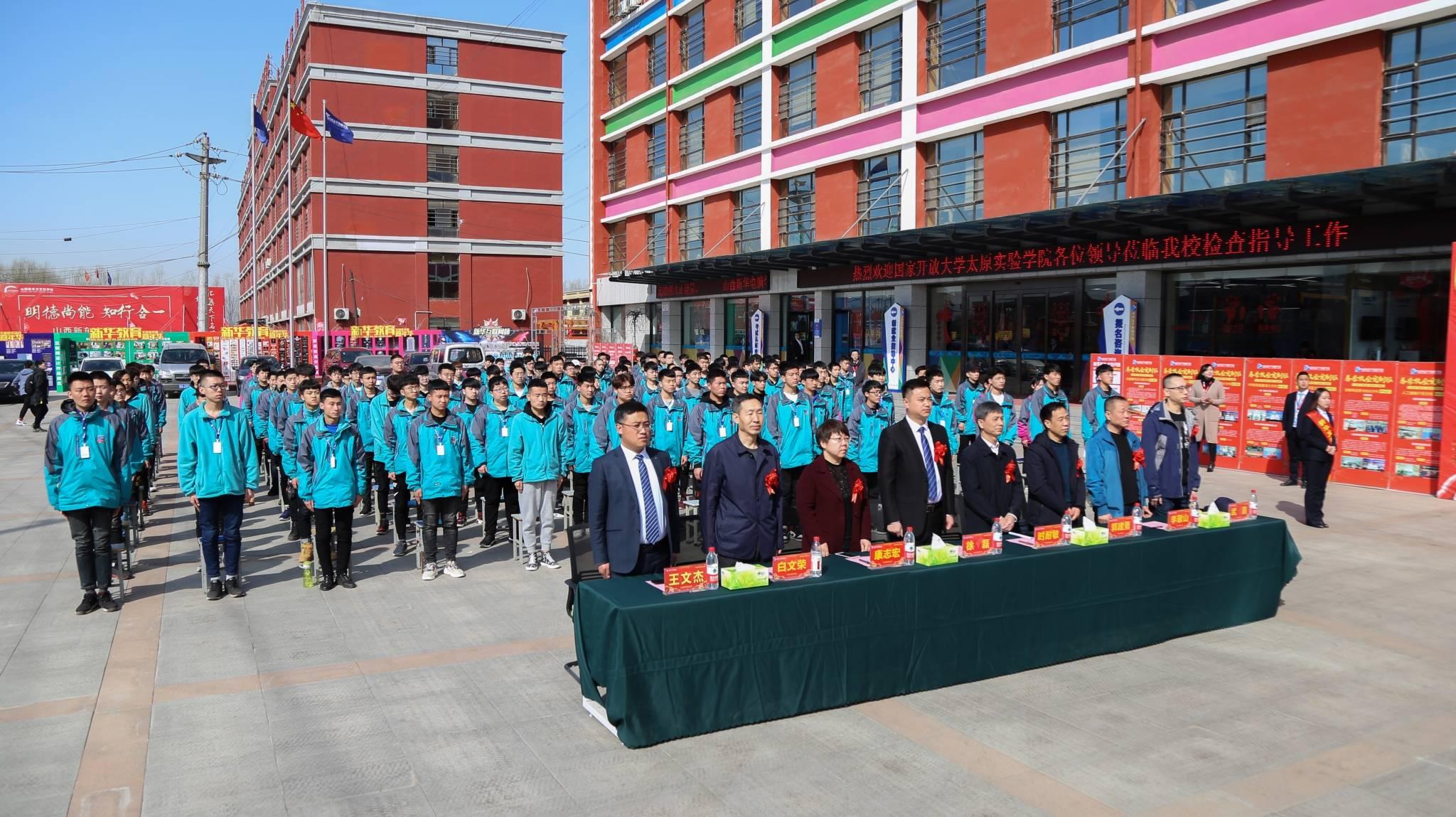 拓展学历教育,我校与国家开放大学达成学历合作