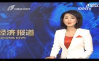 【山西卫视】-春季人才双选会