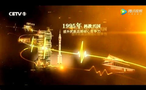 央视纪录中国职教改革发展之路