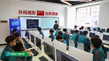 企业大咖面对面 IT技术公开课