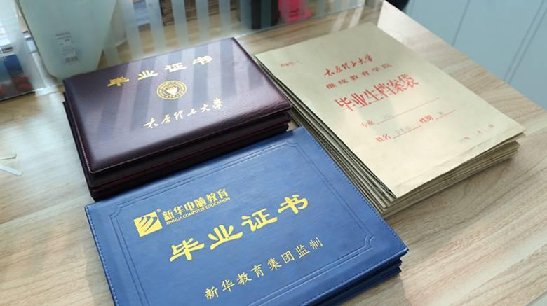 关于山西新华电脑学校 2019届太原理工大学毕业证补办的通知