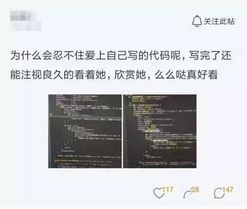 程序员写了段代码,自称完美! 网友: 我现在还在改你的Bug