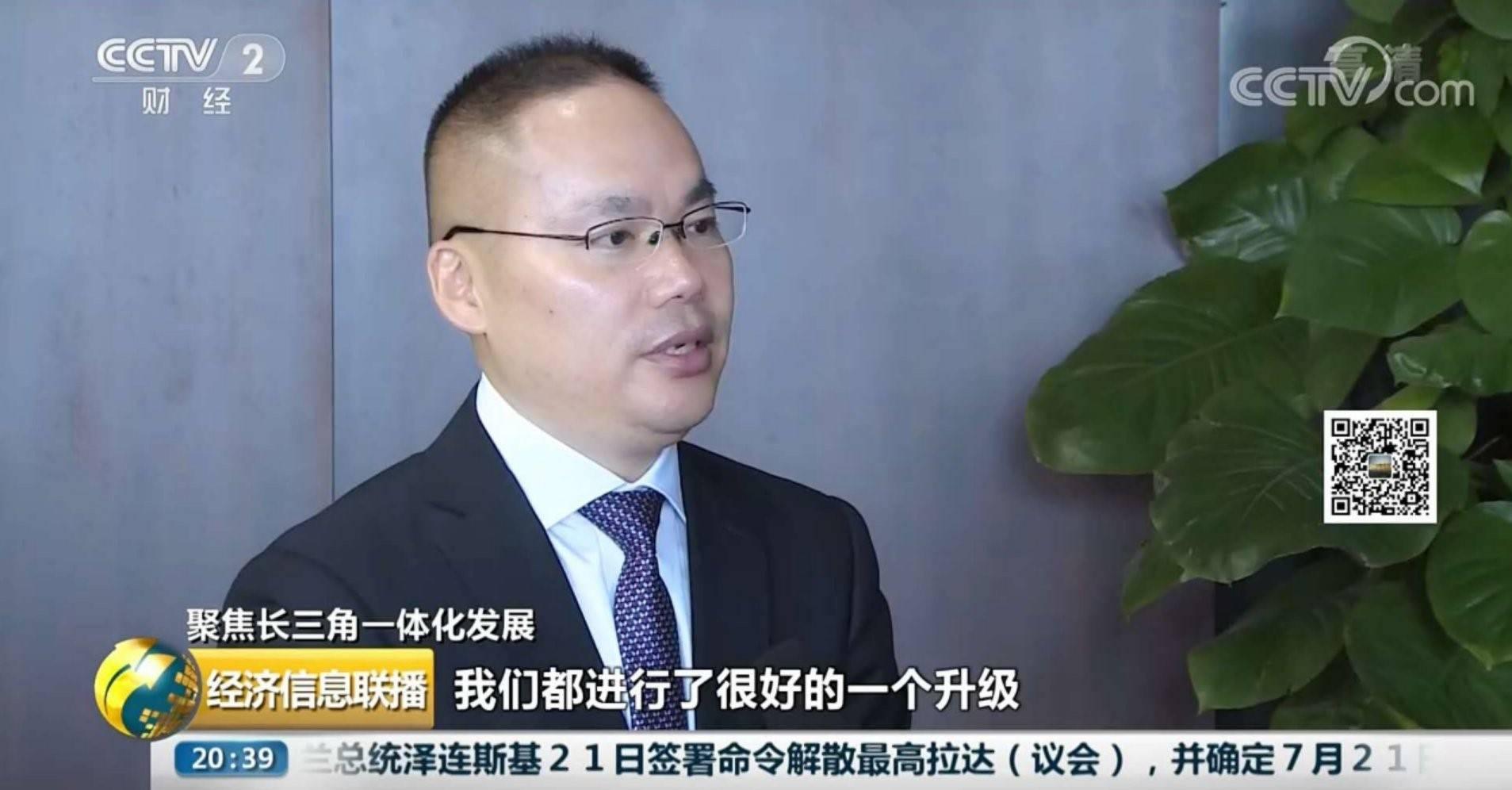 央视再次报道新华互联网科技 聚焦长三角一体化进程下的新华职业