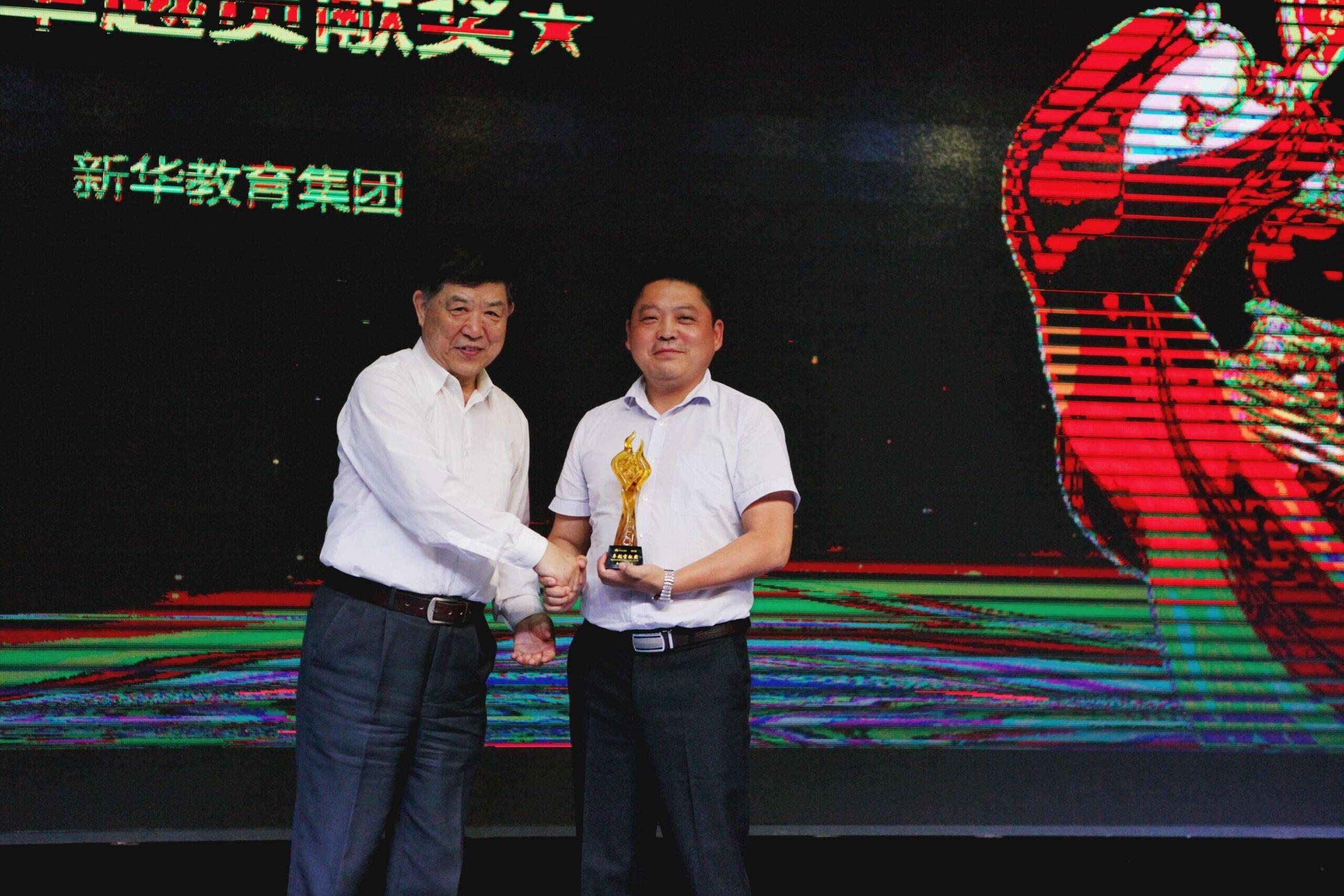 ACAA2019中国教育峰会 我校荣获精诚合作奖
