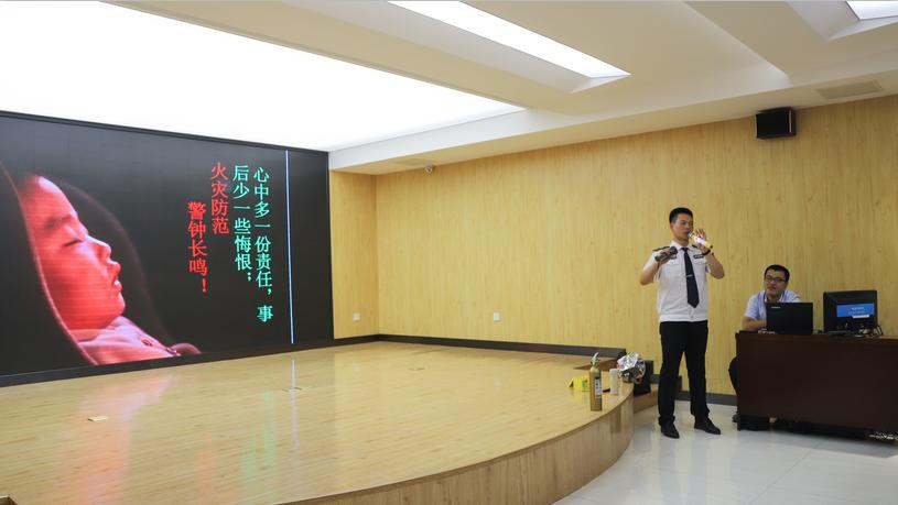 消防知识进校园 安全意识要提高