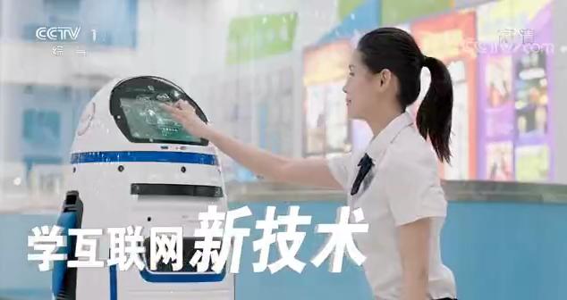 CCTV-1推荐品牌―新华电脑教育!匠心实力筑造品牌教育!