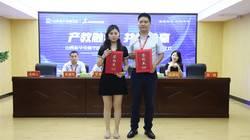 山西新华电脑学校与京轩科技集团校企签约授牌仪式圆满成功