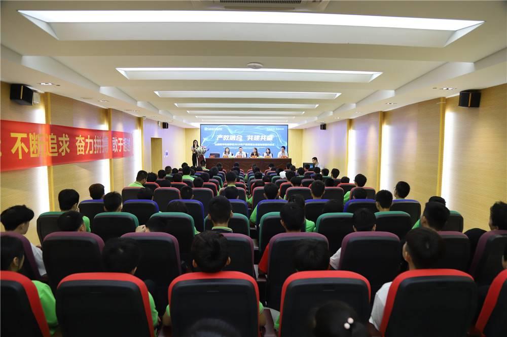 产教融合、共创共赢――电商专业校企定制班正式成立