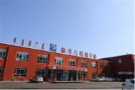新华互联网科技强势入驻华北区,助推内蒙古互联网产业