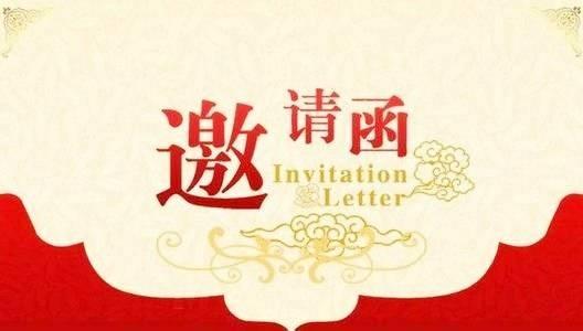 山西新华电脑学校第十一届校园人才招聘会邀请函