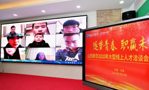 【媒体关注】新华电脑教育心系国家发展 助力企业复工复产在行动