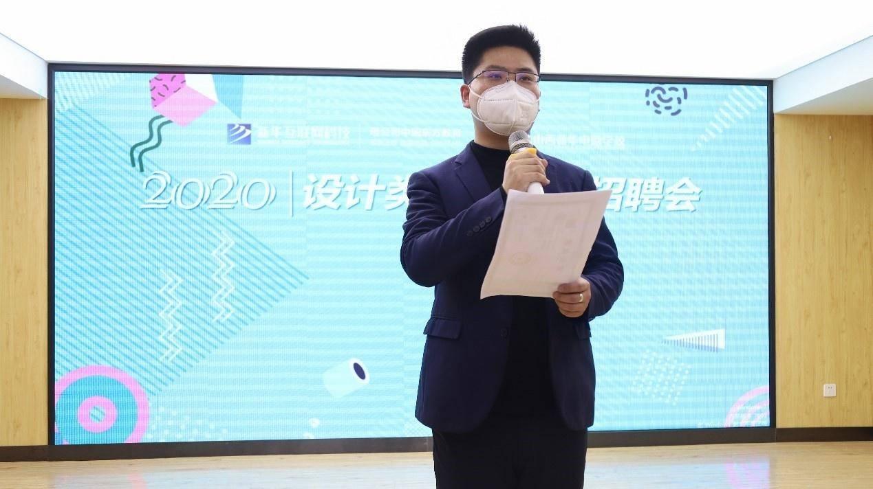 山西新华电脑学校举办设计类网络专场招聘会