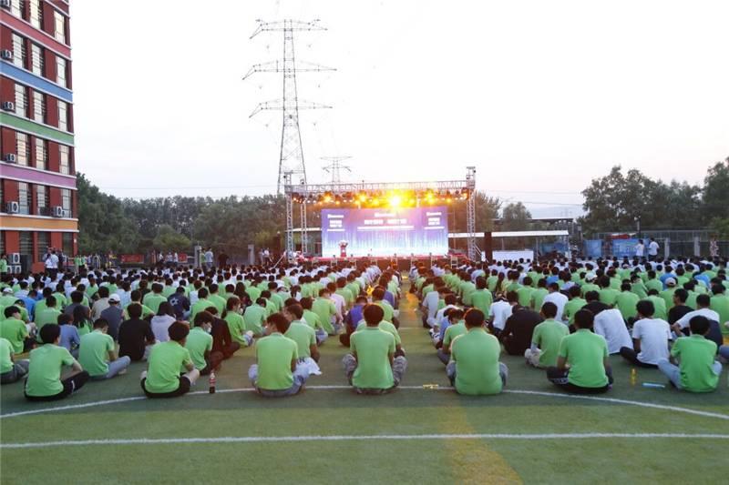 山西新华2020年新专业发布会暨新青年强国计划启动仪式圆满落幕!