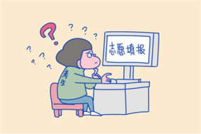 中高考填志愿:山西新华vs中高职院校,你该如何选择?