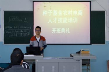 新华教师奋进担当,用技能脱贫托举希望