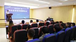 山西新华电脑学校与启天华瑞文化传媒校企签约授牌仪式圆满成功