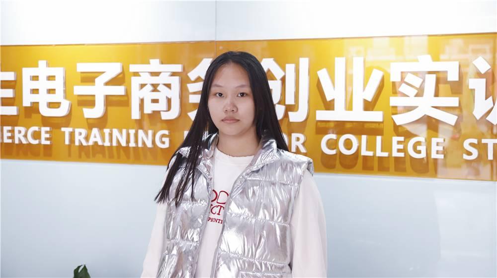 【新生故事】赵楠:勇于改变自己,青春不留遗憾