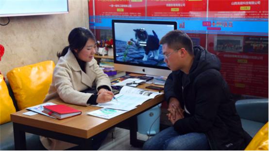 山西新华电脑学校丨选择好专业好老师,好学校赢得好未来!