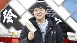 【新生故事】乔羽丹:山西新华,我为未来而来!