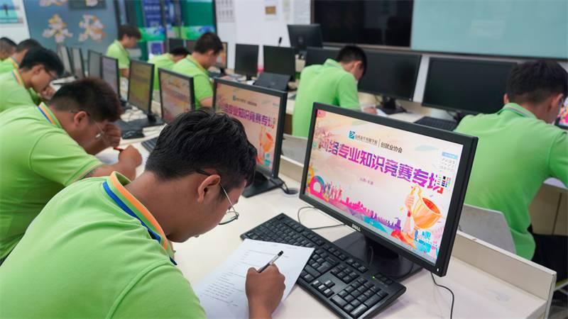 网络专业知识竞赛