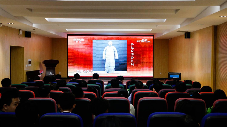 山西新华电脑学校组织学生收看2021年《开学第一课》
